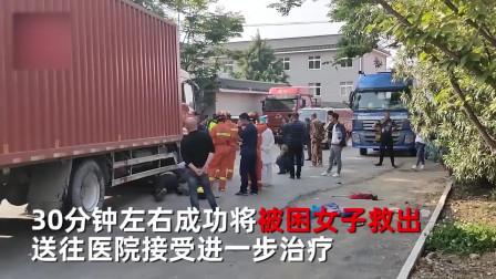 热点:江苏一女子被卷入卡车底,淡定接通电话报平安-我这还没有出来