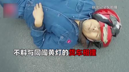 热点:惊险!男子红绿灯路口遭货车碾压头部,这个操作护体保住一命