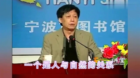 易中天:西方哲学与中国哲学的区别在哪里?听完又学到了