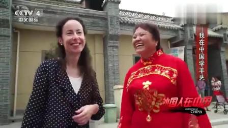 老外在中国:洋媳妇喜欢中国传统文化凤翔泥塑,拜师学艺,老师破例收下女徒弟