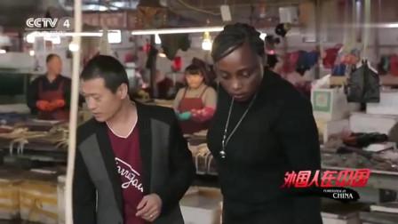 老外在中国:非洲洋媳妇菜市场买海鲜,给公婆做一顿大餐,黑珍珠挺会搞价的啊
