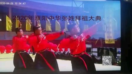 正在直播:2020年濮阳中华张姓拜祖大典