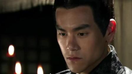 风中奇缘:莘月正开心洗漱,谁料无忌闯进来,一看就知道他生气了!