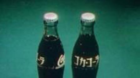 一瓶可乐引发的连环杀人案,真凶是谁?为何42年都未能破案?