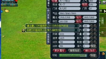 梦幻西游:超人哥钱塘江千亿服战号加盟钓鱼岛,简直就是如虎添翼!