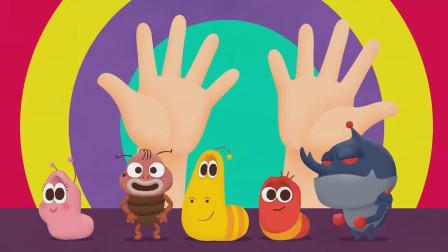 爆笑虫子手指之歌!趣味爆笑虫子英语早教儿歌游戏