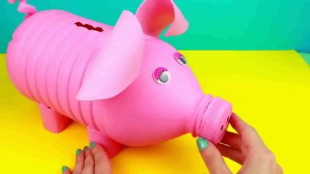 可爱的小猪存钱罐,你想知道怎么做吗