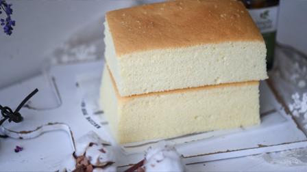 超详细步骤教你制作网红蛋糕-香草古早蛋糕