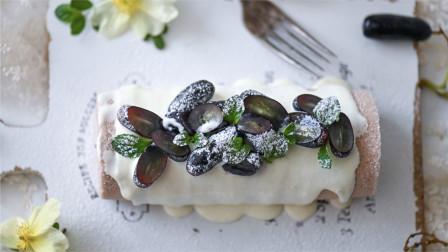 教你制作颜值与美味并存的梦幻紫色葡萄马斯卡彭奶油蛋糕卷