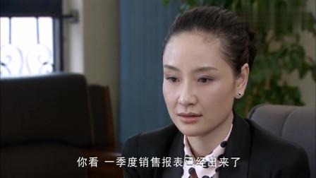 离婚协议:姑娘又是销售冠军,没想到总裁都嫉妒她,不可思议!