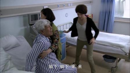 离婚协议:老头子大病初愈,不料他一站到窗口,又发现儿媳也在!
