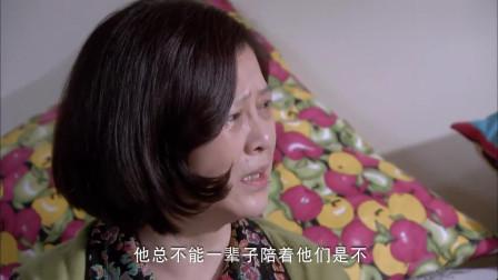 离婚协议:姑娘想不开服药自杀,家人却一点不知道,这下出事了!