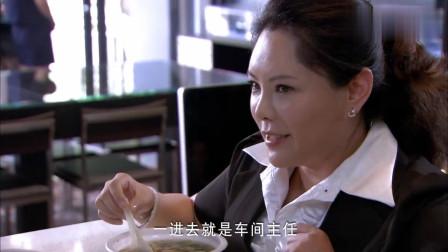 离婚协议:丈夫是个人才,但又怀才不遇,妻子相信他一定会成功!