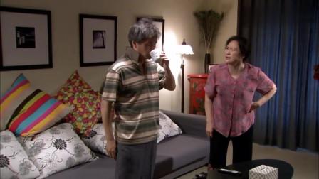 离婚协议:丈夫喝醉睡在花池,妻子一见面就大吵,有好戏看了!