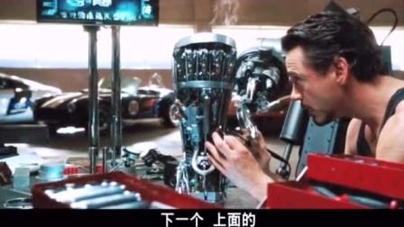 托尼正式研发马克2号,超清经典片段回顾