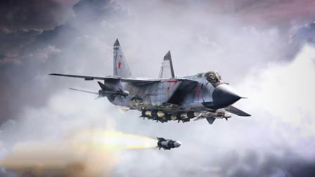 俄国的平流层怪兽:米格-31满血归来,超级截击机让美军F-22胆寒!