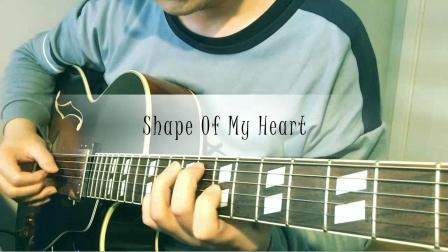 前奏只有20多秒的经典 Shape Of My Heart