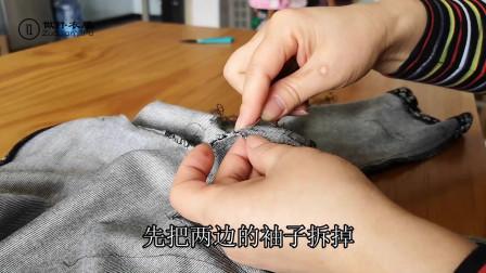 衬衫变宽了想要改合身,只要简单剪一下轻松改小,还能省下好多钱