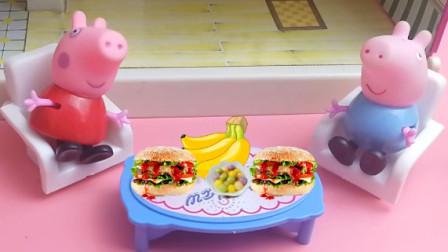 小猪佩奇乔治汉堡包过家家儿童玩具