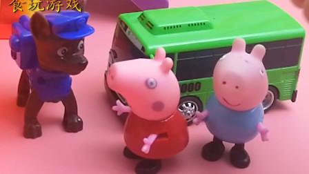 汪汪队和小猪佩奇游乐场儿童故事
