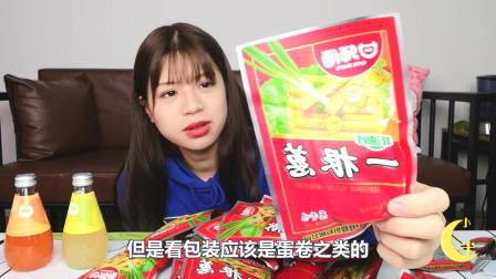 """吃货妹子买""""一根葱"""",现在淘宝还会卖葱?打开后却让妹子惊喜了"""