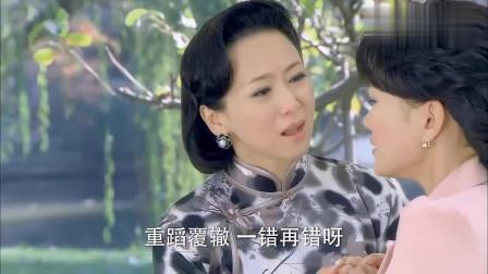 泪洒女人花:陈曼青最后幡然悔悟,不希望佳音也走上她的老路