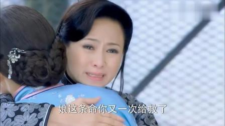 泪洒女人花:高立伯和陈曼青在监狱相遇,陈曼青一脸得意