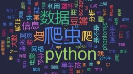 Python爬虫学习教程 爬取b站视频