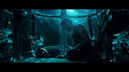 心疼!超级富翁流落外太空,饿的皮包骨头留下遗言