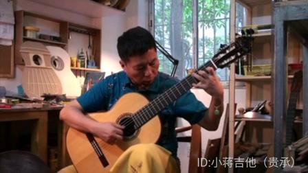 小蒋吉他 白松马达加斯加背侧板古典吉他 魔笛主题