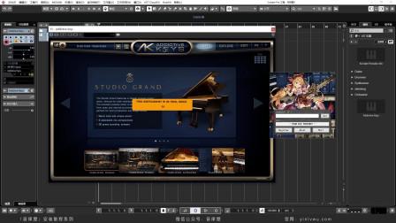 【安装教程】界面设计最具人性化的钢琴,Addictive Keys。