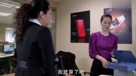 离婚协议:丈夫脚部受伤,没想到妻子要出去挣钱,满满的心酸!