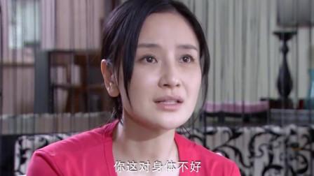 离婚协议:丈夫对妻子很好,但公公脾气怪不讲理,她很是为难!