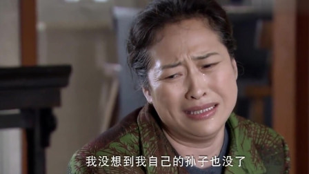 离婚协议:母亲想为闺女出口气,不料惹出了事,看着让人心疼!