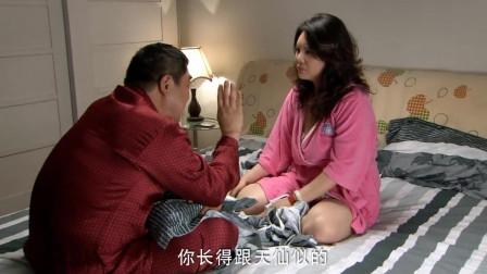 离婚协议:丈夫工作涨了见识,他细说给妻子听,实在是笑死人了!