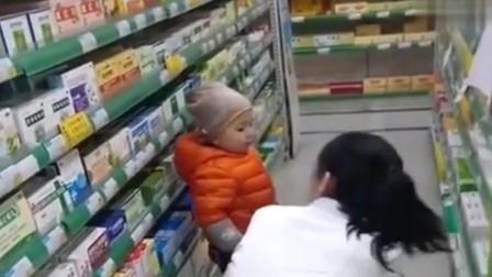全网最干净的宝宝独自去药店买药
