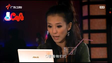 曾小贤想要通过女人Lisa上位,做电视台主持人