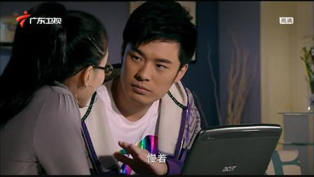 曾小贤不知道自己对面的交易对象其实是展博