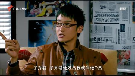 关谷上日语课被同学起外号叫屁股