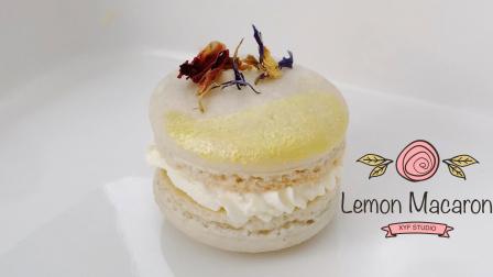 """春季美味甜点大赏教你制作优雅法式""""花香柠檬乳酪马卡龙"""