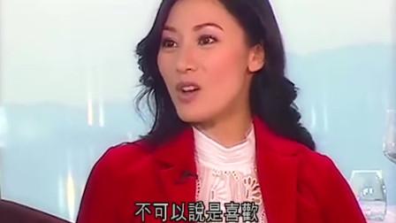 李嘉欣再谈当年往事,骂刘銮雄的音频首曝光,牵扯到多位知名女星