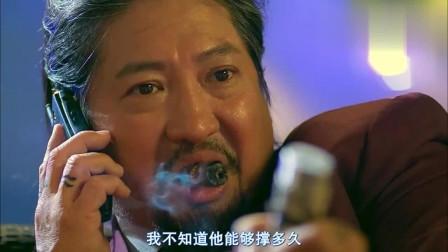 抽雪茄我只服洪金宝!这一口烟得用多大的劲,烟丝烧得这么红!