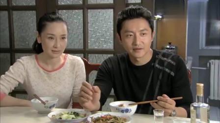 离婚协议:儿媳给公婆做一桌饭,公公满意的不行,谁知因儿子一句话顿时变脸