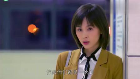 欢乐颂:魏渭好心借钱给樊胜美,不料樊母却恬不知耻,竟对魏渭这种态度!