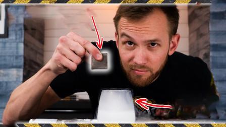 将磁铁放在液氮中,它是会变强还是变弱?结果让人大开眼界