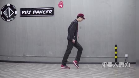 新迈克尔杰克逊后滑步教学,太空步【廖思力】
