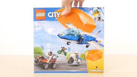 乐高City城市系列60208空中特警降落伞追捕 开箱分享
