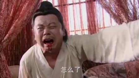 武大郎用生命的代价告诉我们,没本事千万不要玩高配!