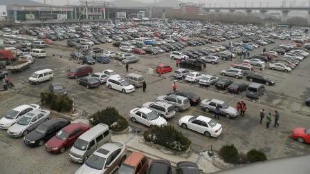 上海二手车堆积成山 售价低至千元都无人问津 原因太扎心