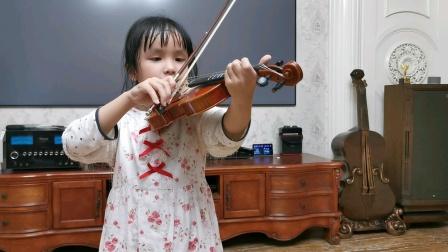 方艺彤小提琴演奏——十五的月亮